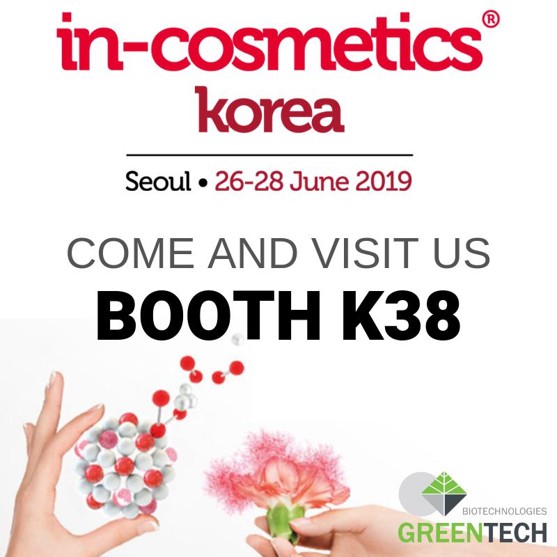 in cosmetics korea 2019