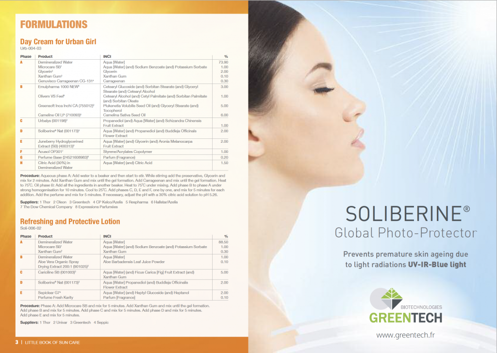 GREENTECH Soliberine sun care